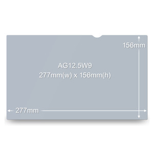 "3M 12,5"" Screen Protector"