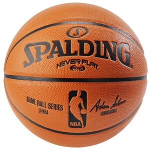 SPALDING Basketball NBA Official Game