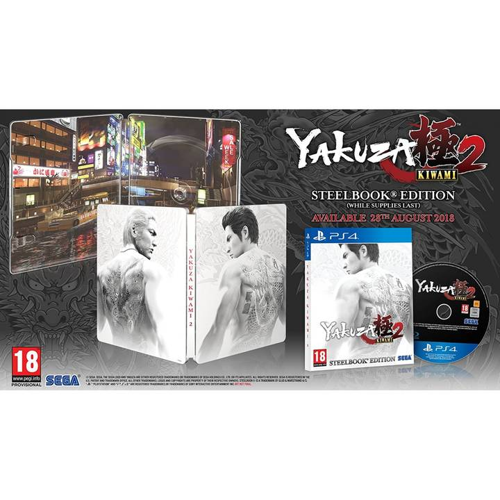 Yakuza Kiwami 2 Steelbook Edition (IT)