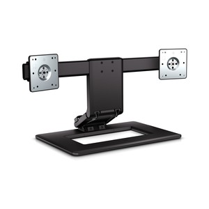 HP Adjustable Dual Stand